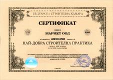 zlaten-priz-2002