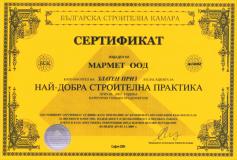 zlaten-priz-2003